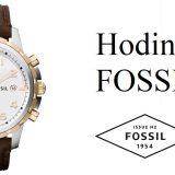 Hodinky Fossil – jsou kvalitní?